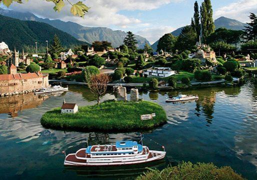 سويسرا المصغره